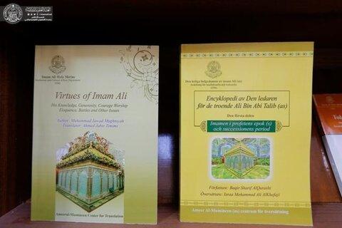نشر تراث سيد البلغاء (عليه السلام) إلى لغات متعددة
