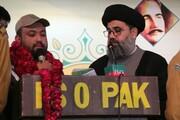 رئیس جدید سازمان دانشجویان امامیه پاکستان انتخاب شد