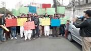 ناروے میں قرآن پاک کی توہین کیخلاف ایم ڈبلیو ایم کی جانب سے لاہور میں احتجاج