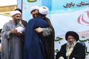 ۴۰ طلبه خوزستانی در هفته جاری معمم میشوند