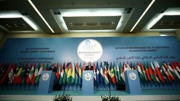 استانبول هفته آینده میزبان اجلاس بین المللی حلال می باشد