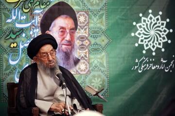 پیام تسلیت رئیس مرکز خدمات در پی درگذشت آیت الله میرمحمدی