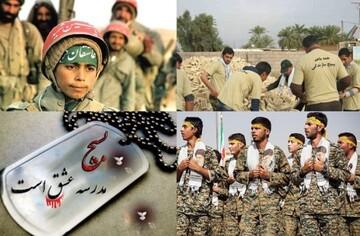 بسیجیان عصای دست مردم و اتکای ملت ایران هستند
