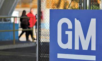 اعتصاب کارگران جنرال موتورز و پیش بینی رکود صنعت خودرو