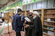 تصاویر/ اختتامیه دوره مقدماتی مهارت های رسانه ای در مدرسه دارالسلام تهران