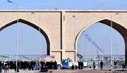 مباحثات ايرانية – عراقية لتعزيز التعاون الحدودي بين البلدين