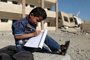 محرومیت ۶میلیون کودک یمنی از تحصیل