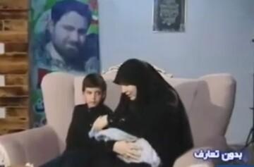 فیلم| بدون تعارف با خانواده شهید مرتضی ابراهیمی