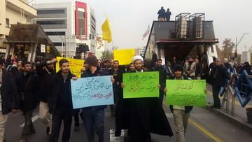 تصاویر/ حضور طلاب مدرسه علمیه دارالسلام تهران در راهپیمایی حمایت از اقتدار و امنیت کشور