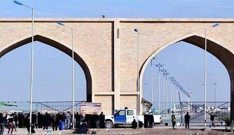 منفذ الشيب العراقي الحدودي مع إيران