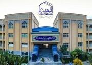 «مدیر اداره امور مبلغان جامعه الزهرا(س)» منصوب شد