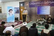 ادارات خراسان شمالی از ظرفیت حوزویان بهره مند شوند