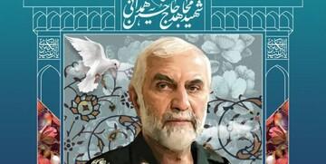 دهم آذرماه زمان برگزاری اختتامیه سومین جشنواره «حبیب حرم»