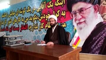 عضویت بالغ بر ۲۰ هزار طلبه خواهر و برادر در بسیج طلاب اصفهان
