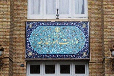Iran Summons Norway envoy after Quran desecration