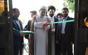 نمایشگاه عکس نماز در بوشهربرپا شد