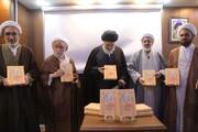 تصاویر/ رونمایی از مجموعه سلسله التراث التفسیری الشهید قاضی نورالله التستری