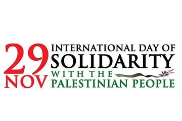 UN observes international solidarity day with Palestinians