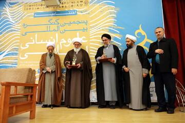 برگزیدگان جایزه جهانی علوم انسانی اسلامی تجلیل شدند