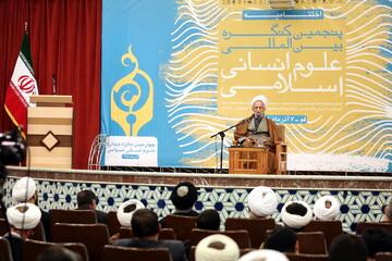تصاویر/ اختتامیه پنجمین کنگره بین المللی علوم انسانی - اسلامی در قم