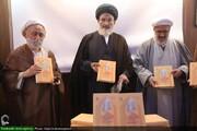 بالصور/ إزاحة الستار عن التراث التفسيري للشهيد القاضي نور الله التستري بقم المقدسة