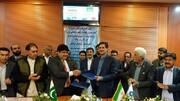 زاہدان میں ایران اور پاکستان کی مشترکہ سرحدی تجارتی کمیٹی کا اجلاس