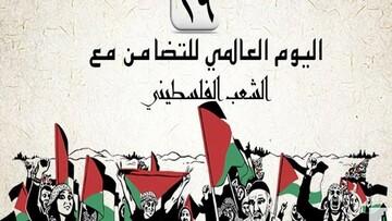 محمود عباس: آمریکا شایسته میانجی گری در مسئله فلسطین نیست