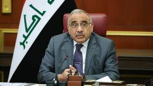 Iraqi prime minister announces intention to resign following Sistani call