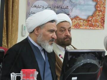 تغییرات جدید در وظایف شورای سیاستگذاری و مدیریت حوزه های خواهران