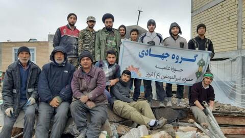 خدمت رسانی طلاب جهادی مدرسه علمیه امیرالمومنین(ع) تبریز در روستاهای زلزله زده میانه