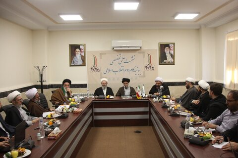 نشست علمی تخصصی بیانیه گام  دوم انقلاب اسلامی