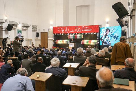 ششمین یادواره شهید مدافع حرم جواد الله کرم