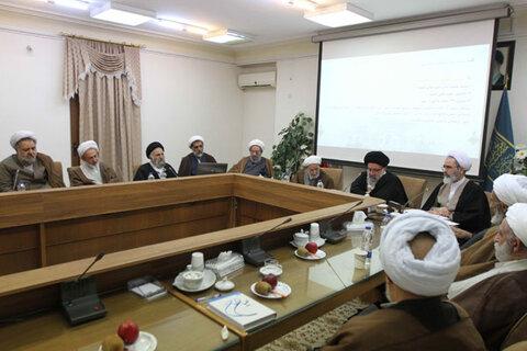 دومین جلسه گزارش مدیر حوزه های علمیه در جامعه مدرسین