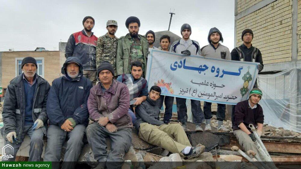 تصاویر/ خدمت رسانی طلاب جهادی مدرسه علمیه امیرالمومنین(ع) تبریز در روستاهای زلزله زده میانه