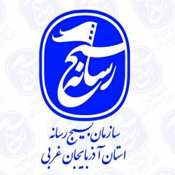 بیانیه فعالان رسانه ای در حمایت از مواضع انقلابی امام جمعه ارومیه