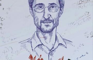 کتاب زندگی شهید هسته ای، دکتر مجید شهریاری به پله دوم رسید