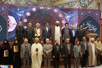 تصاویر / اجلاس استانی نماز در همدان