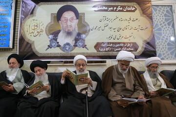 تصاویر / مراسم هفتمین شب درگذشت آیت الله میرمحمدی در مسجد معصومیه قم
