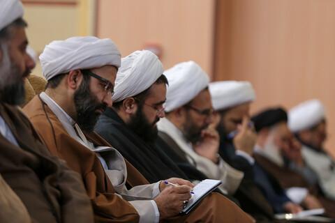 اجلاسیه مدیران و معاونین حوزه های علمیه تهران