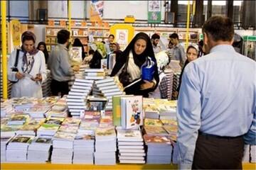 نمایشگاه کتاب استانی دی ماه در ۵ استان کشور برگزار می شود