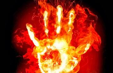 حدیث روز | یکی از اهالی آتش جهنم