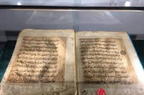 قدیمی ترین قرآن در چین