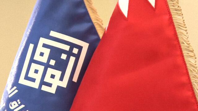 حقوق بشر بحرین امروز در بدترین و سیاهترین وضعیت قرار دارد