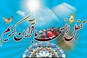 محفل انس با قرآن در تبریز برگزار می شود