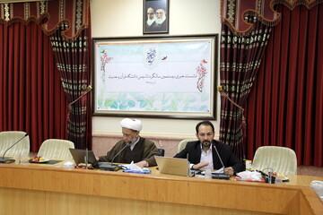 همایش  بیستمین سالروز تاسیس دانشگاه قرآن و حدیث در قم برگزار می شود