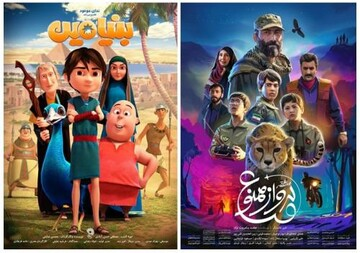 عرضه بلیت نیمبهای فیلمهای سینمایی در جامعه الزهرا