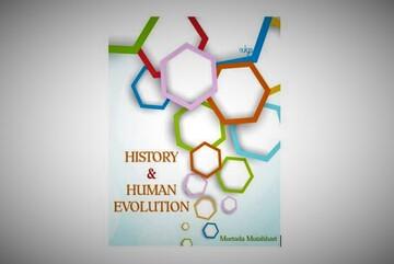 """""""History and human evolution"""" written by martyred scholar Murtadha Mutahhari"""