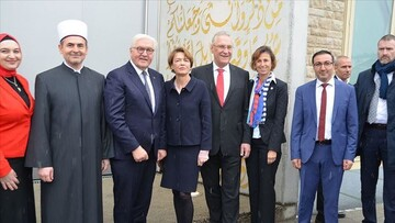 German president visits mosque
