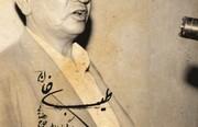 تازهترین اثر مسعود دهنمکی با عنوان «طیب خان» خواندنی شد