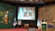 برگزاری اختتامیه جشنواره ملی خوشنویسی رضوی در بیرجند